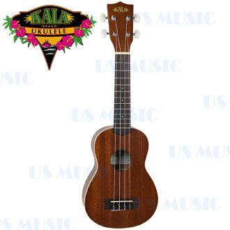 【非凡樂器】『KALA KA-S』21吋烏克麗麗 美國烏克麗麗品牌/桃花心木經典款/加贈調音器