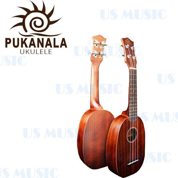 【非凡樂器】『Pukanala PU-11P』21吋沙比利木烏克麗麗Ukulele/音色與手感兼具/原廠全配