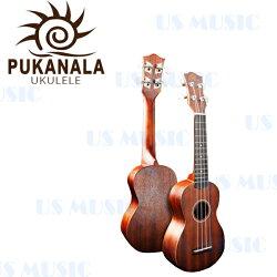【非凡樂器】『Pukanala PU-11S』21吋沙比利木烏克麗麗Ukulele/音色與手感兼具/原廠全配