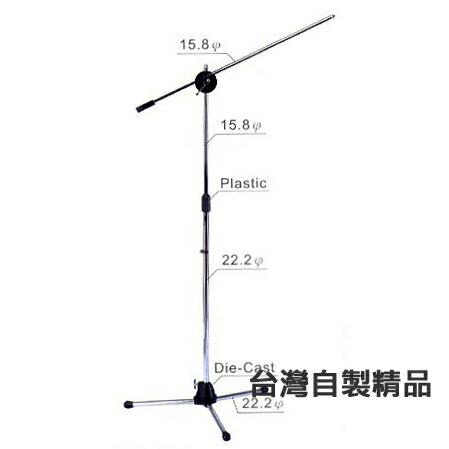 【非凡樂器】『YHY麥克風直斜兩用架MK-120P』MIT台灣自製麥克風架/可當直架&斜架使用/可調高度&角度