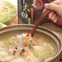 火鍋推薦到【名廚美饌】牛太白煲湯鍋 1kg/盒
