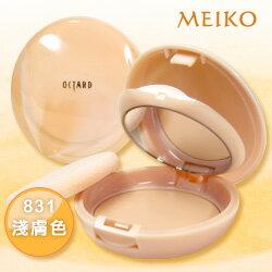 MEIKO名香/OCTARD歐達兒乾性護膚粉餅 No.831/適粉膚色