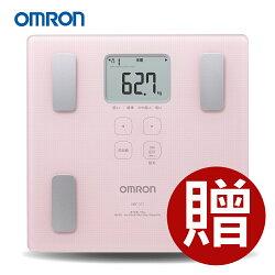 OMRON 歐姆龍體脂計 HBF-217(粉紅色)-(贈BMI捲尺+專用酷黑提袋)HBF-214進階版