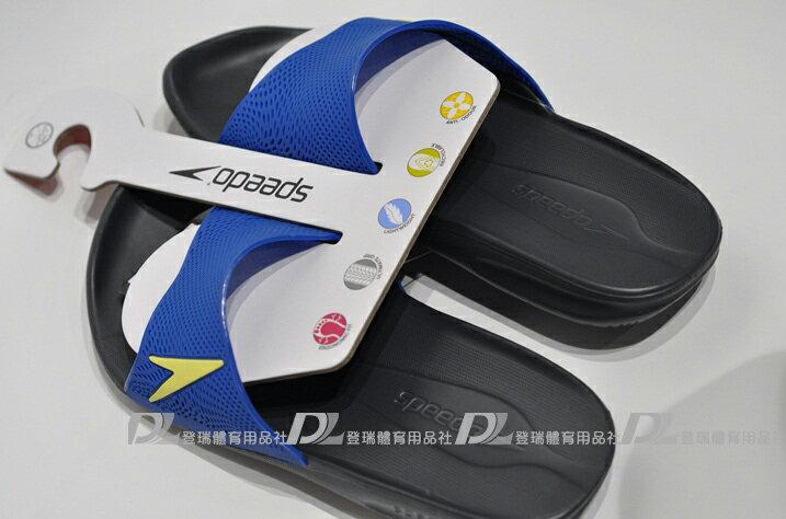 【登瑞體育】SPEEDO 男款休閒拖鞋 SD809060B546