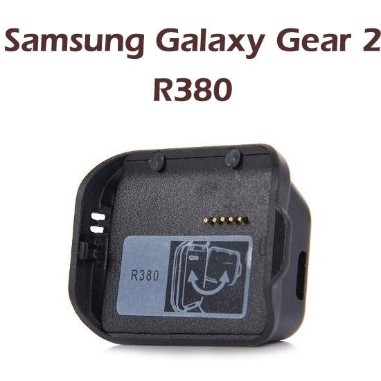 【充电座】三星 Samsung Galaxy Gear 2 SM-R380 智慧手表专用座充/蓝牙智能手表充电底座/充电器