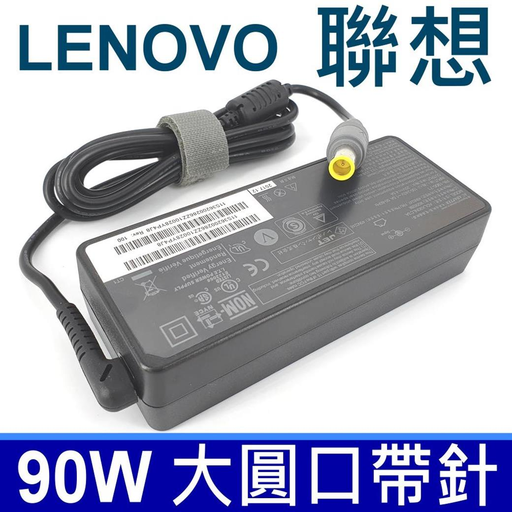 聯想 LENOVO 90W 原廠規格 變壓器 20V 4.5A 7.9*5.5mm 充電器 電源線 充電線 T420s T420si T430i T430s T430si T430u T500 T510 T510i T520 T520i T530 T530i U500 V360 E330 E335 E40 E420s E430c E435 E50 E520 E525 E530c E535 E545 K23 K46 K47 K1 L521 L530  Edge  E420 E420s E425