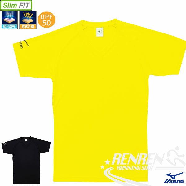 MIZUNO美津濃男排球衣 (螢光黃) 排汗、抗UV排球服 亦可做為運動用排汗衣 2016最新款