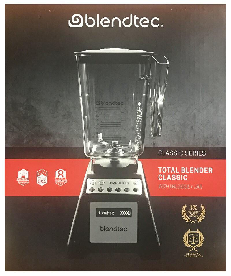 BLENDTEC食物調理機
