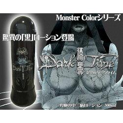【伊莉婷】日本 NPG Monster Color闇系潤滑 漆黒 漆黑 潤滑液 300ml DM-9122113
