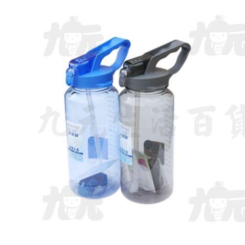 【九元生活百貨】聯府ES-2000太空站吸管水壺-2L隨手杯ES2000
