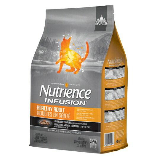 Nutrience 紐崔斯 天然成貓 雞肉1.13kg Infusion天然系列