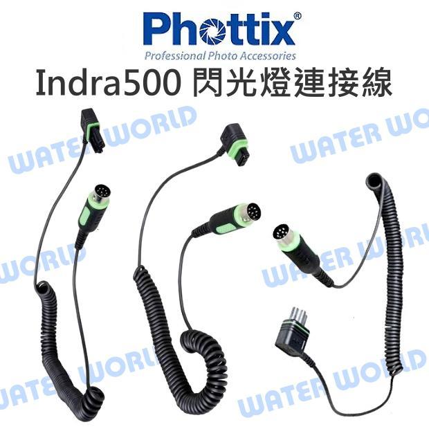 【中壢NOVA-水世界】Phottix【Indra 500 電池 閃光燈連接線】CANON NIKON Mitros