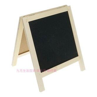 【九元生活百貨】木製留言版 廣告板 黑板 白板
