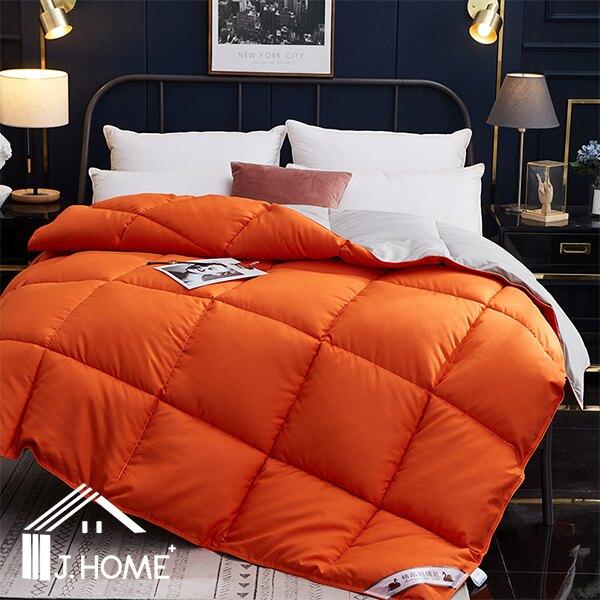 冬天保暖被 單人/雙人 白鵝羽絨被【亮橘色】極致柔軟/床包  喬森居家