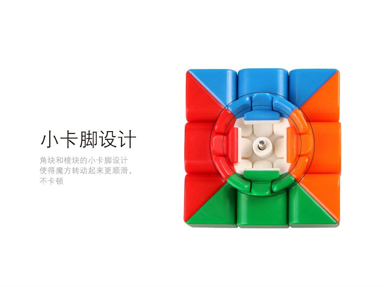 魔方格 勇士三階魔術方塊 169(螢光色5.7cm) / 一個入(定100) 比賽專用 奇藝三階魔方 3x3x3-鑫-首CS84912 7