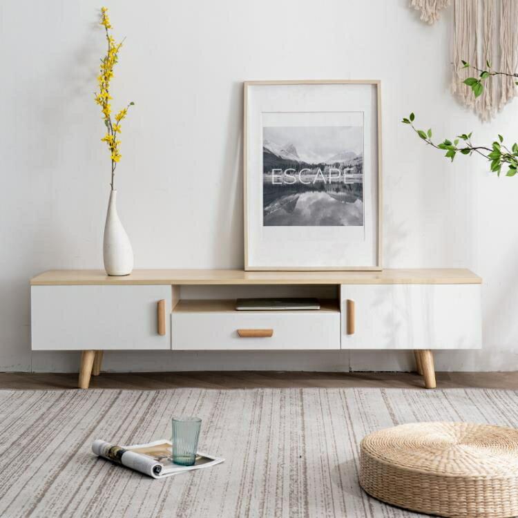電視櫃 電視櫃現代簡約小戶型全實木家用客廳簡易房間電視機櫃子臥室