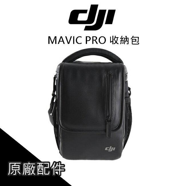 宅配免運 DJI 大疆 禦 Mavic Pro 單肩包 原裝配件 背包 手提包 鉑金版 箱包旅行包【PRO008】