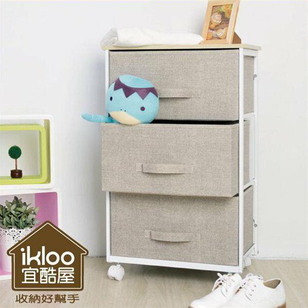 BO雜貨【YV5132】 ikloo~日系木板 抽屜式收納櫃 三層櫃 整理箱 收納箱 衣櫃衣櫥 置物箱