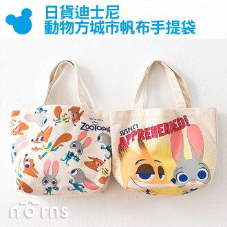 NORNS 【日貨迪士尼動物方城市帆布手提袋】Zootopia 哈茱蒂兔兔 狐狸尼克手提包包