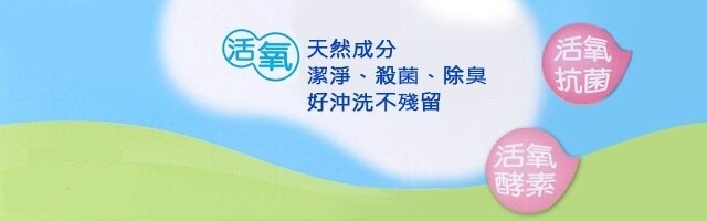nac nac - 活氧全效柔衣素 1罐500g+2補充包450g 1