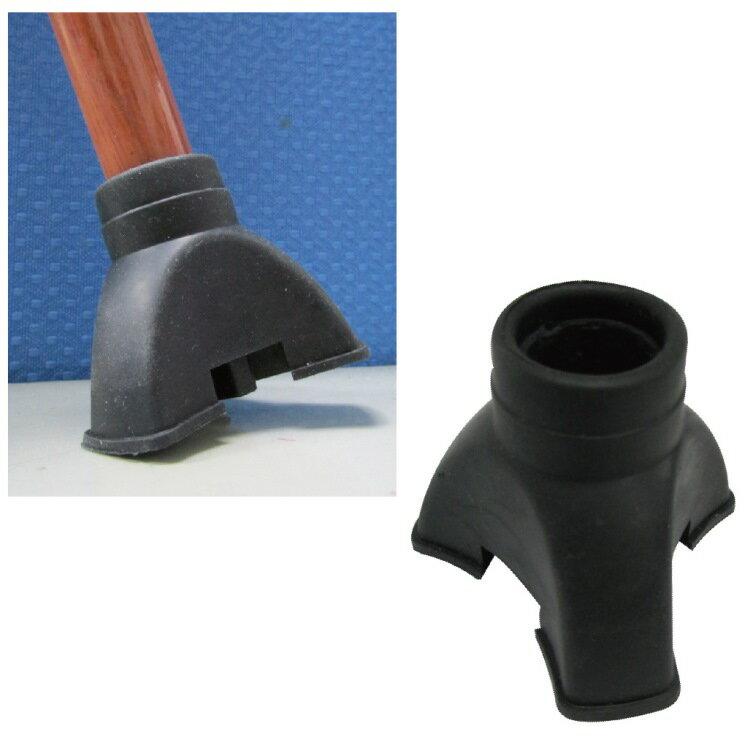 橡膠腳套 腳墊 - 1個入 三角腳套 孔徑1.85cm 高4.85cm 黑色  拐杖或助行器使用