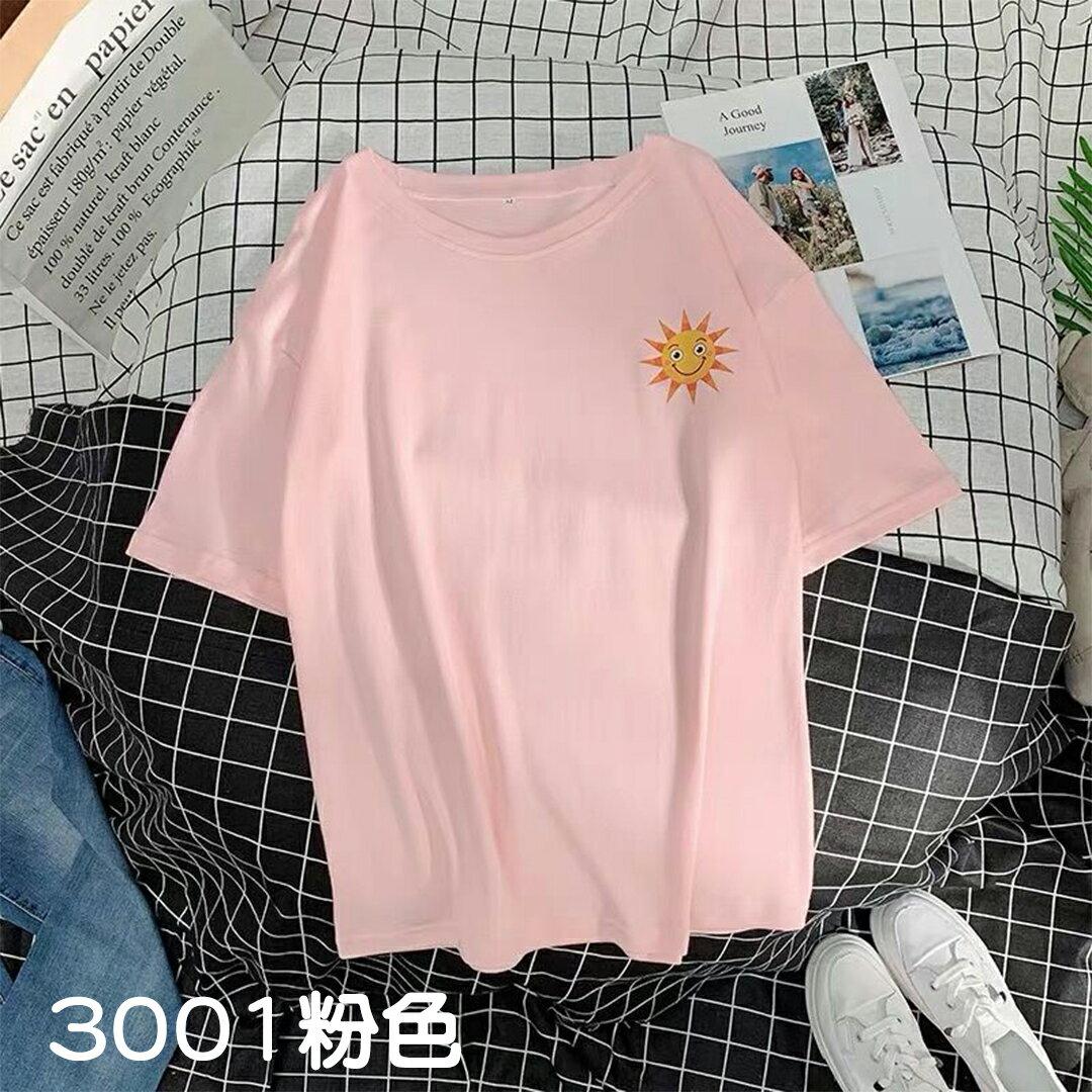 純棉-短袖棉T 天氣圖系列12色 M-2XL【漫時光】(3001) 3