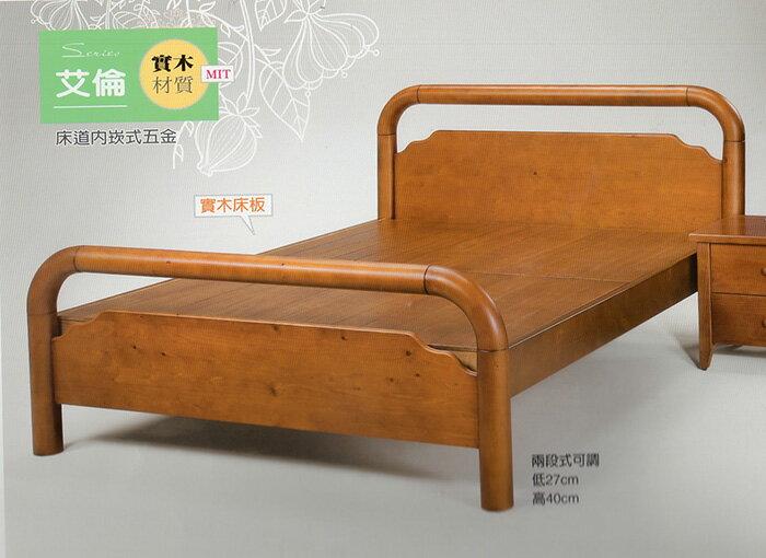 【尚品傢俱】SN-36-1 艾倫5尺雙人床
