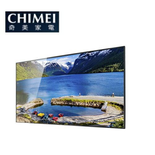 【CHIMEI 奇美】75吋 4k2k液晶顯示器 內建WIFI 愛奇藝《TL-75U700》全新原廠保固