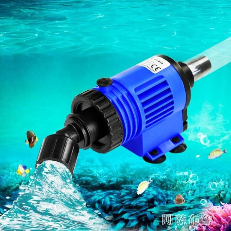 魚缸換水器 魚缸換水器抽水神器電動自動吸便器魚屎清理循環抽糞便泵小型凈水