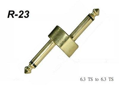 台製 Stander R-23 Z型 單顆效果器專用超低訊號衰減接頭短導線(適用所有效果器)【唐尼樂器】