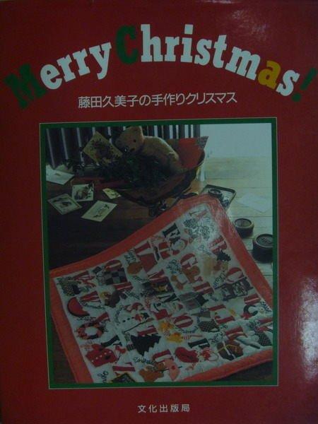【書寶二手書T6/美工_XDR】Merry Christman_藤田久美子手作_日文