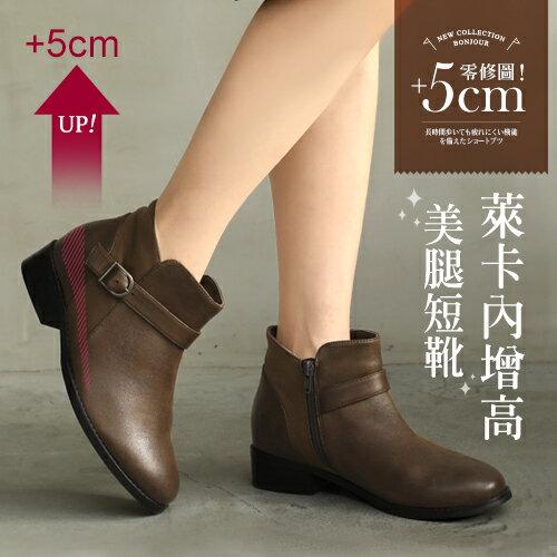 BONJOUR☆零修圖+5cm美腿內增高萊卡短靴Short Boots【ZB0328】2色 0
