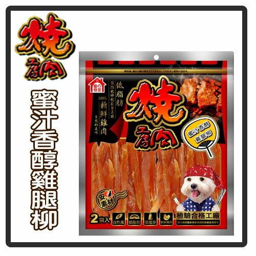 ~力奇~燒肉工坊 燒肉工房~02.蜜汁香醇雞腿柳~180g~150元 可超取^(D051A