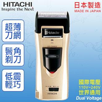 預購【日立HITACHI】 日本原裝電動刮鬍刀。金色 /RM-1850UD