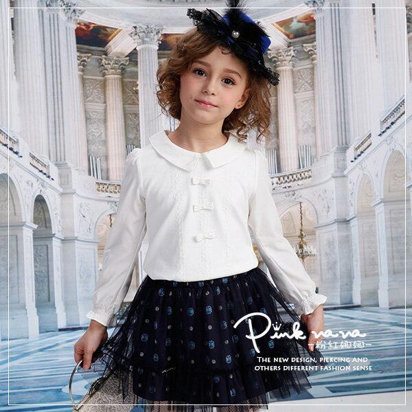 PINKNANA童裝 素面蝴蝶結造型棉質上衣 學院風上衣30102