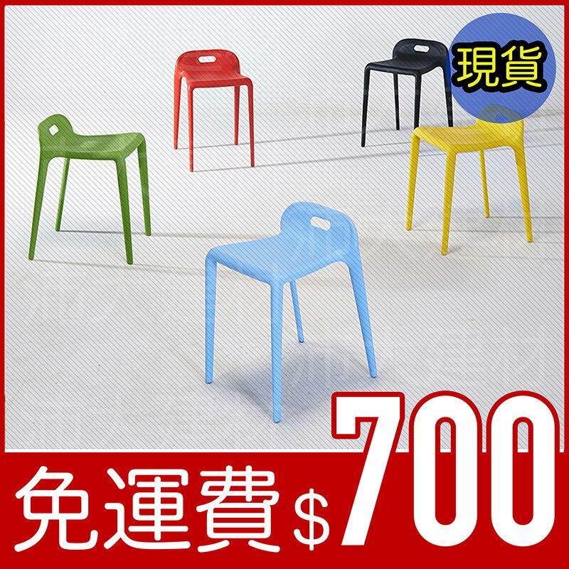 【沛大建材】免運 北歐現代簡約 桌椅 吧台椅 椅子 椅凳 餐椅 桌椅 單椅 設計單椅 吧台 小馬椅 【U23】