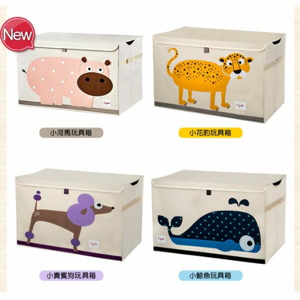 【狗年Happy go福袋】加拿大 3 Sprouts 玩具收納箱(共9款)