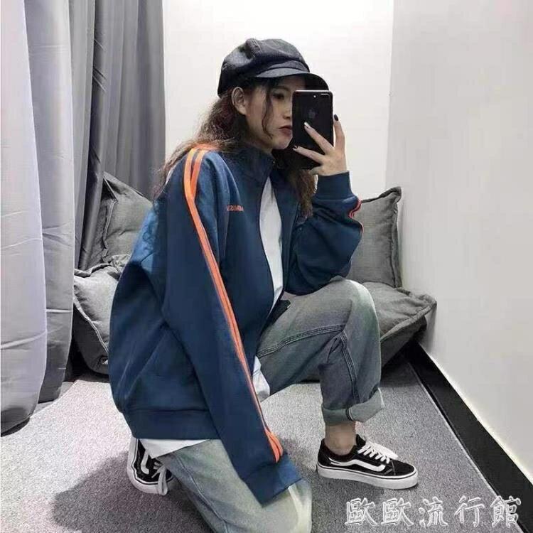 連帽外套 外套女2021年春秋韓版情侶裝ins潮牌百搭慵懶風小個子開衫棒球服【顧家家】