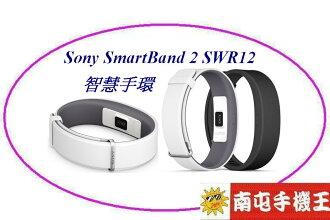 ^^南屯手機王^^ Sony SmartBand 2 SWR12 智慧手環~~【宅配免運到家】