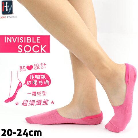 止滑極淺口超細一體成型襪套超細纖維台灣製HANGYOUNG