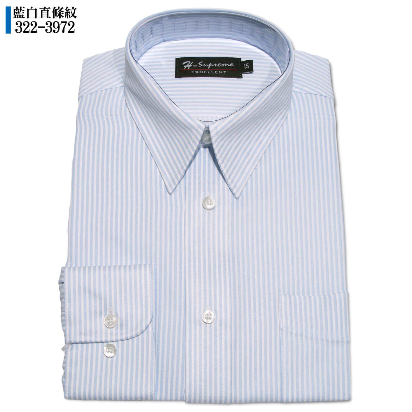 腰身剪裁防皺襯衫 吸濕排汗機能布料直條紋襯衫 柔軟舒適標準襯衫 正式襯衫 保暖襯衫 面試襯衫 上班族襯衫 商務襯衫 長袖襯衫 (322-3971)白色條紋、(322-3972)藍白條紋、(322-3976)藍點條紋、(322-3978)紫白條紋 領圍:15~18英吋 [實體店面保障] sun-e322 4