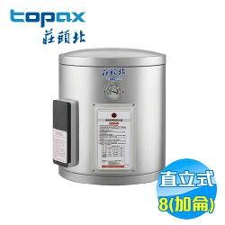 莊頭北 8加侖儲熱式電熱水器 TE-1080 【送標準安裝】【雅光電器】