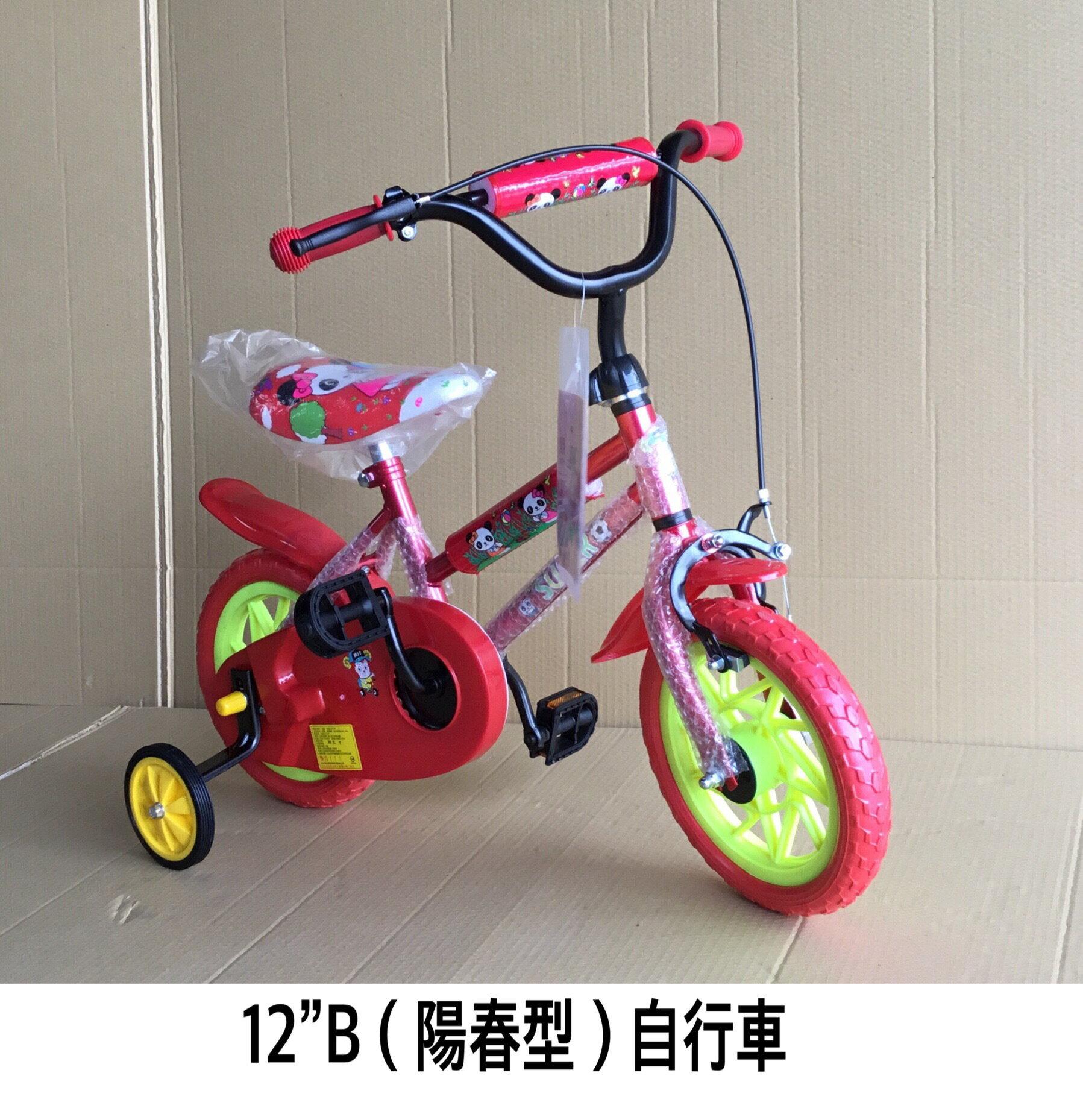 麗嬰兒童玩具館~台灣國產-傳統復古耐用的12吋幼兒專用腳踏車/三輪車-有輔助輪