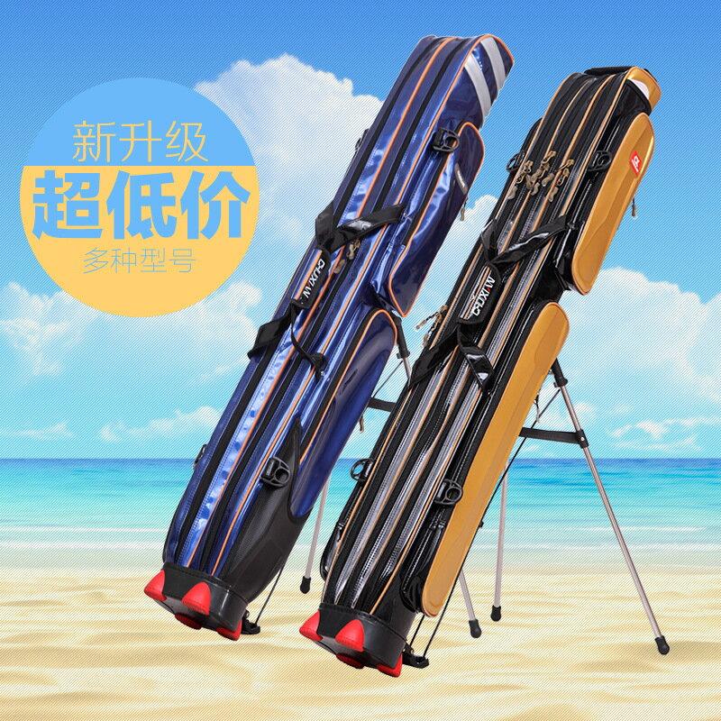 米卡諾臺釣漁具包1.25米二/三層防水魚竿包釣魚