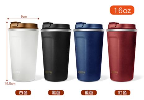 🌟現貨🌟仙德曼咖啡直飲保溫杯360ml 480ml 仙德曼咖啡隨身杯 LL362 LL482 隨手杯 咖啡直飲杯 咖啡保溫杯 另售象印保溫杯 SM-SD60 SM-SD48