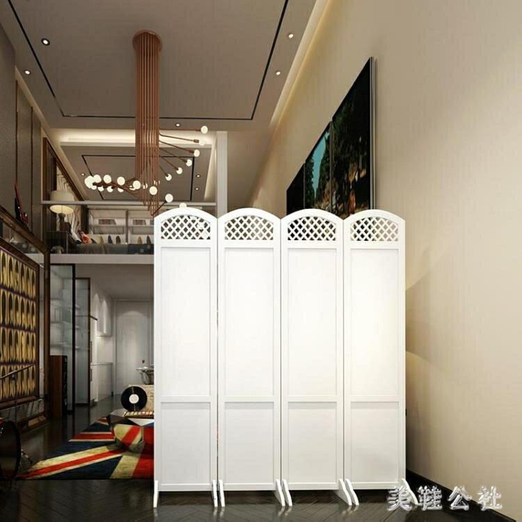 屏風 田園歐式簡約現代臥室屏風摺疊屏風 ZB1052『美鞋公社』 8號時光