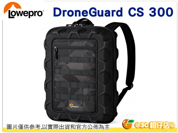 Lowepro 羅普 DroneGuard CS 300 飛翔家 後背包 CS 300 貨