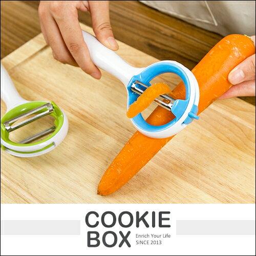 歐式 可旋轉 刀口 水果 削皮器 (隨機出貨) 削皮刀 水果 蔬果 刨刀 削皮 水果刀 廚具 *餅乾盒子*
