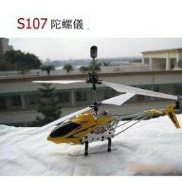 遙控飛機 耐摔 迷你遙控飛機 玩具飛機遙控直升機-7701008