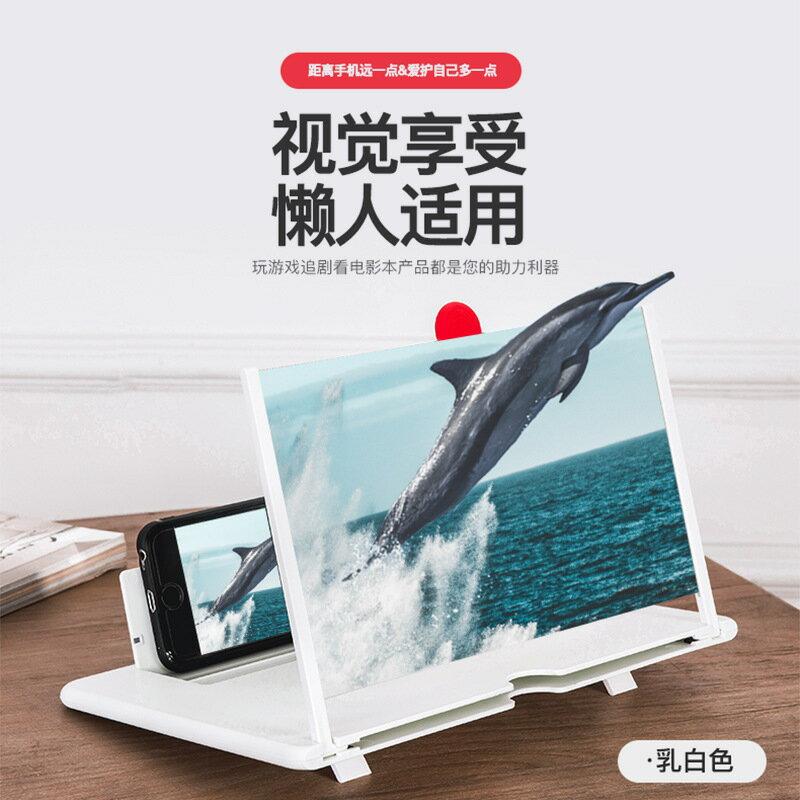 手機放大器 手機屏幕放大器超清大屏3d放大鏡18寸學生投影神器 OB9694